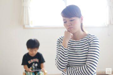 沖縄 親子の悩み