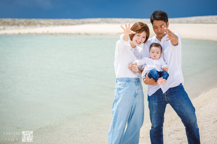 家族でビーチフォト